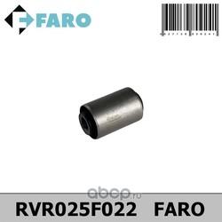 Сайлентблок нижнего рычага задней подвески внутренний большой (FARO) RVR025F022