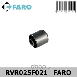 Сайлентблок нижнего рычага задней подвески внешний малый (FARO) RVR025F021