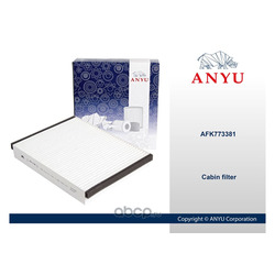 Фильтр салонный (ANYU) AFK773381