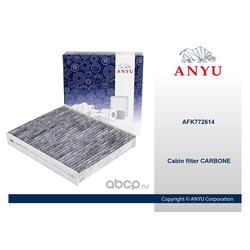 Угольный фильтр салона (ANYU) AFK772614