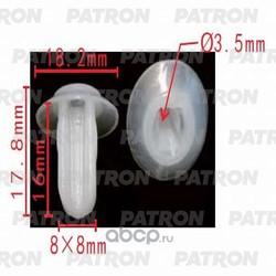 Фиксатор пластиковый (PATRON) P370223