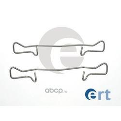 Комплектующие, колодки дискового тормоза (Ert) 420009