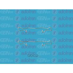 Ремкомплект тормозных колодок передних (Seinsa Autofren) D42344A