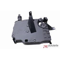 Корпус защитный блока управления двигателем (AT Autoteile) AT99266