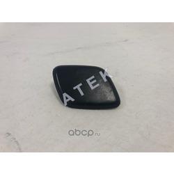 Крышка форсунки омывателя фары левая (ATEK) 42118057