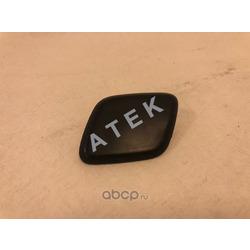 Крышка форсунки омывателя фары правая (ATEK) 42118058