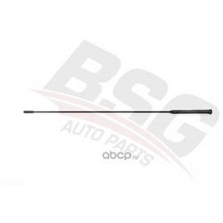 Антенна верхняя 550mm (BSG) BSG30922073