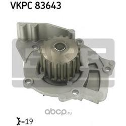 Водяная помпа (Skf) VKPC83643