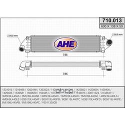 Интеркулер (AHE) 710013