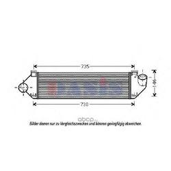 Интеркулер (AKS DASIS) 097012N