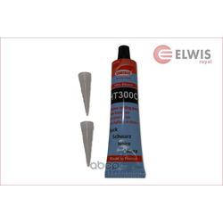 Уплотняющее кольцо, распределительный вал (ELWIS ROYAL) 1952801