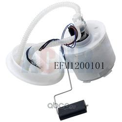 Насос топливный (Achr) EFM1200101