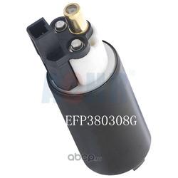 Насос топливный (Achr) EFP380308G