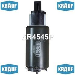 Бензонасос электрический (Krauf) KR4545P
