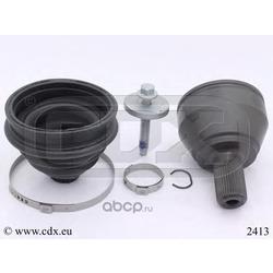 Шарнирный комплект, приводной вал (CDX) 2413