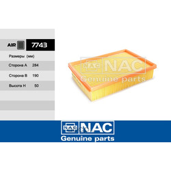 Воздушный фильтр (Nac) 7743