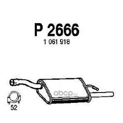 Глушитель выхлопных газов конечный (FENNO) P2666
