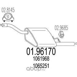 Глушитель выхлопных газов конечный (MTS) 0196170
