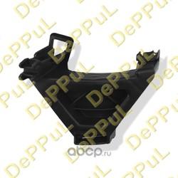 Кронштейн переднего бампера правый (DePPuL) DE1367485