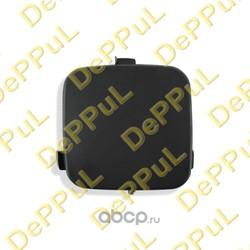 Заглушка в бампер задняя (DePPuL) DE132934FF