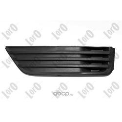 Решетка вентилятора, буфер (Abakus) 01712453