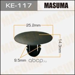 Клипса (пластиковая крепежная деталь) (Masuma) KE117