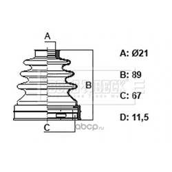 Пыльник, приводной вал (BORG & BECK) BCB6402
