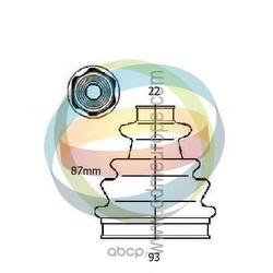 Комплект пыльника, приводной вал (ODM-MULTIPARTS) 21990422