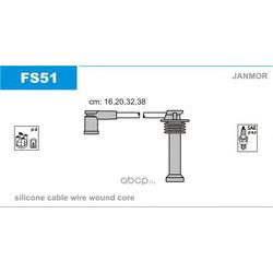 Комплект проводов зажигания (Janmor) FS51