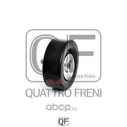 Натяжной ролик, ремень ГРМ (QUATTRO FRENI) QF33A00070