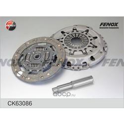 Комплект сцепления (FENOX) CK63086
