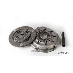 Сцепление комплект, без выжимной муфты (HOLA) CH01001