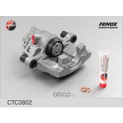 Суппорт (FENOX) CTC3802