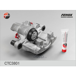 Суппорт (FENOX) CTC3801