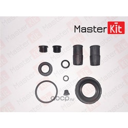 Ремкомплект тормозного суппорта (MasterKit) 77A1165