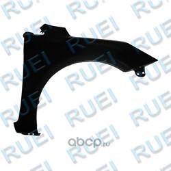 Крыло переднее правое (RueI) RU15596FF