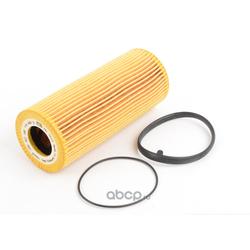 Фильтр масляный (VAG) 06E115562C