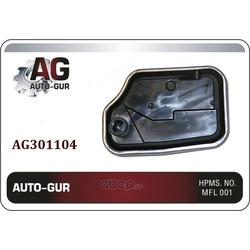 Фильтр масляный АКПП (Auto-GUR) AG301104