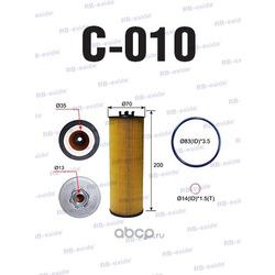 Фильтр масляный (Rb-exide) C010