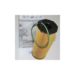 Фильтр масляный (VAG) 057115561M
