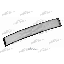 Салонный фильтр (PATRON) PF2062