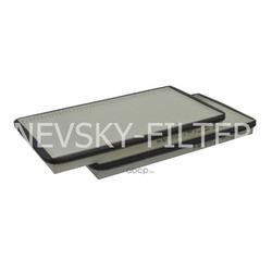 Салонный фильтр (NEVSKY FILTER) NF61172