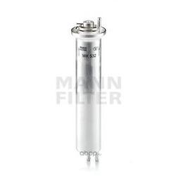 Топливный фильтр (MANN-FILTER) WK532