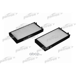 Салонный фильтр (PATRON) PF2146
