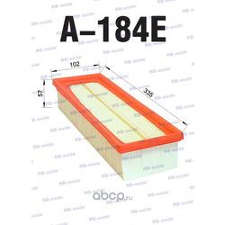 Воздушный фильтр (Rb-exide) A184E