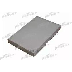 Салонный фильтр (PATRON) PF2046