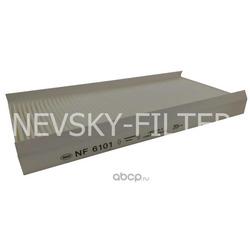 Салонный фильтр (NEVSKY FILTER) NF6101