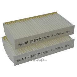 Салонный фильтр (NEVSKY FILTER) NF61502