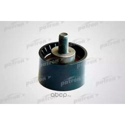 Ролик промежуточный ремня ГРМ с подшипником (PATRON) PT24214