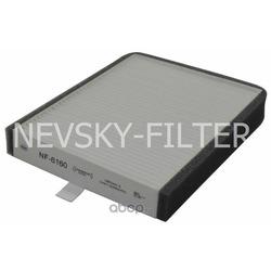 Салонный фильтр (NEVSKY FILTER) NF6160